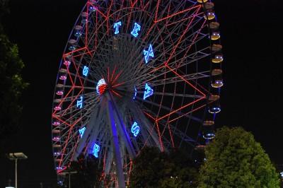 State Fair of Texas ubiquitous Texas Star photo